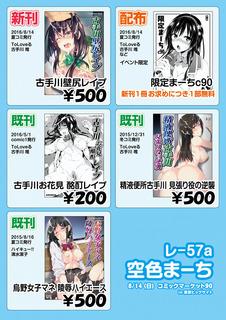160814_menu.jpg