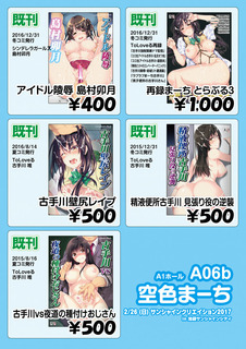 170226_menu.jpg